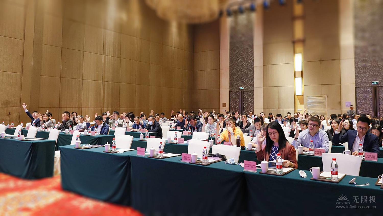 02 2021中国香氛产业技术发展论坛现场图(1)