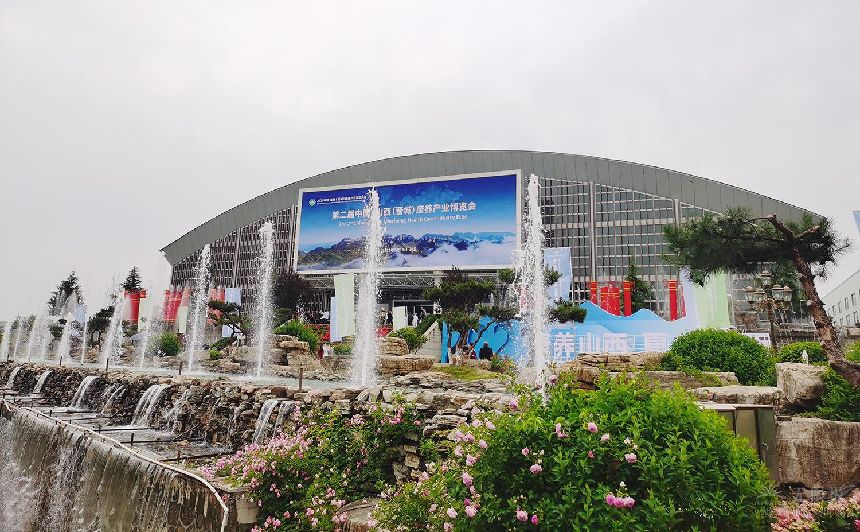 博览会环境1