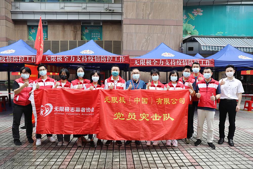 与疫情和高温赛跑,310足球直播网:党员突击队驰援一线