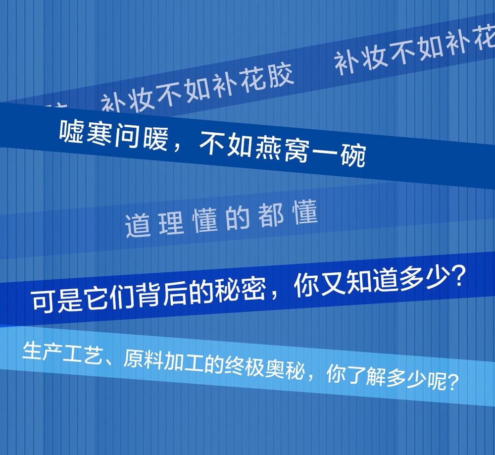 7月欢聚周主题促销直播预告推文_01