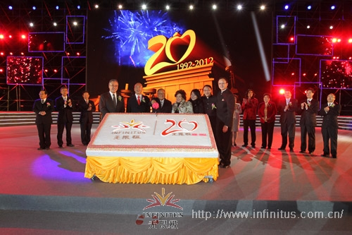 """uu快三真人直播20周年庆典暨表彰大会""举行"