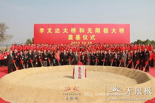 李锦记集团捐资6800万兴建的新会李文达大桥和永盈会大桥
