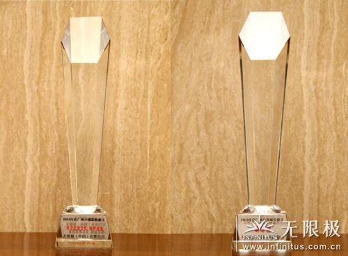 """我司获颁""""2013年度最佳雇主""""等奖项"""