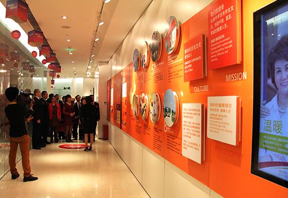 第28家:贵阳服务中心形象升级暨开业庆典