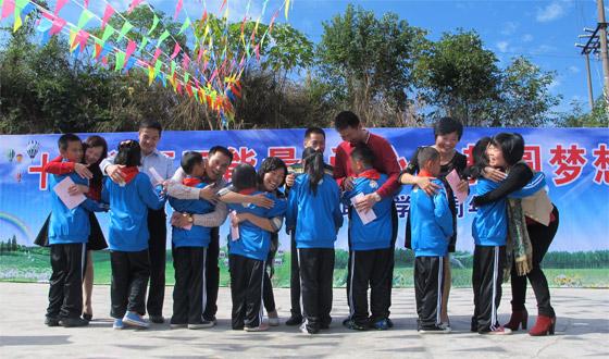 十年关怀  广东分公司探访惠东水美海联小学