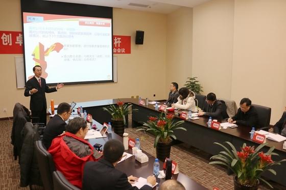 06_公司代表及无限极质量管理专家顾问委员举行会议