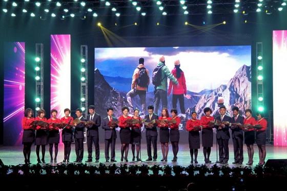北京分公司隆重举办十五周年庆典