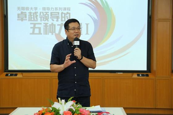 02 俞江林行政总裁在课堂上授课
