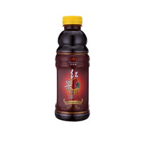 红果清露果汁饮料浓浆