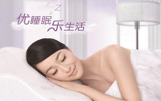 原来,享优乐保健枕还可以这么卖!