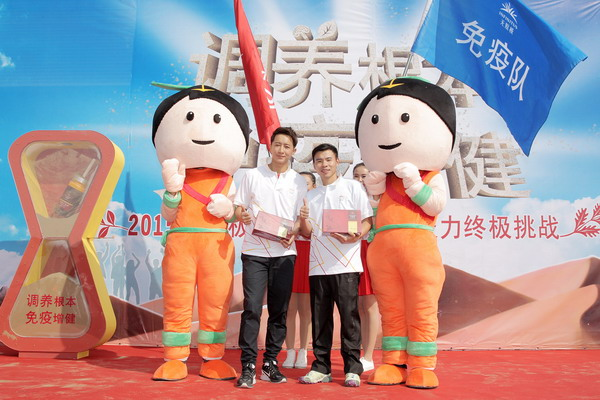 2015年 韩庚PK奥运冠军,大漠上演免疫力大比拼!