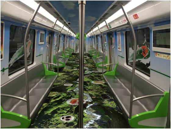 快上车,无限极中草药地铁专列在杭州启动啦!