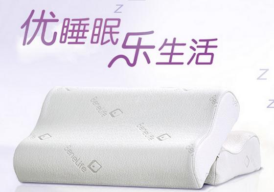 享优乐保健枕、成长枕售后服务政策