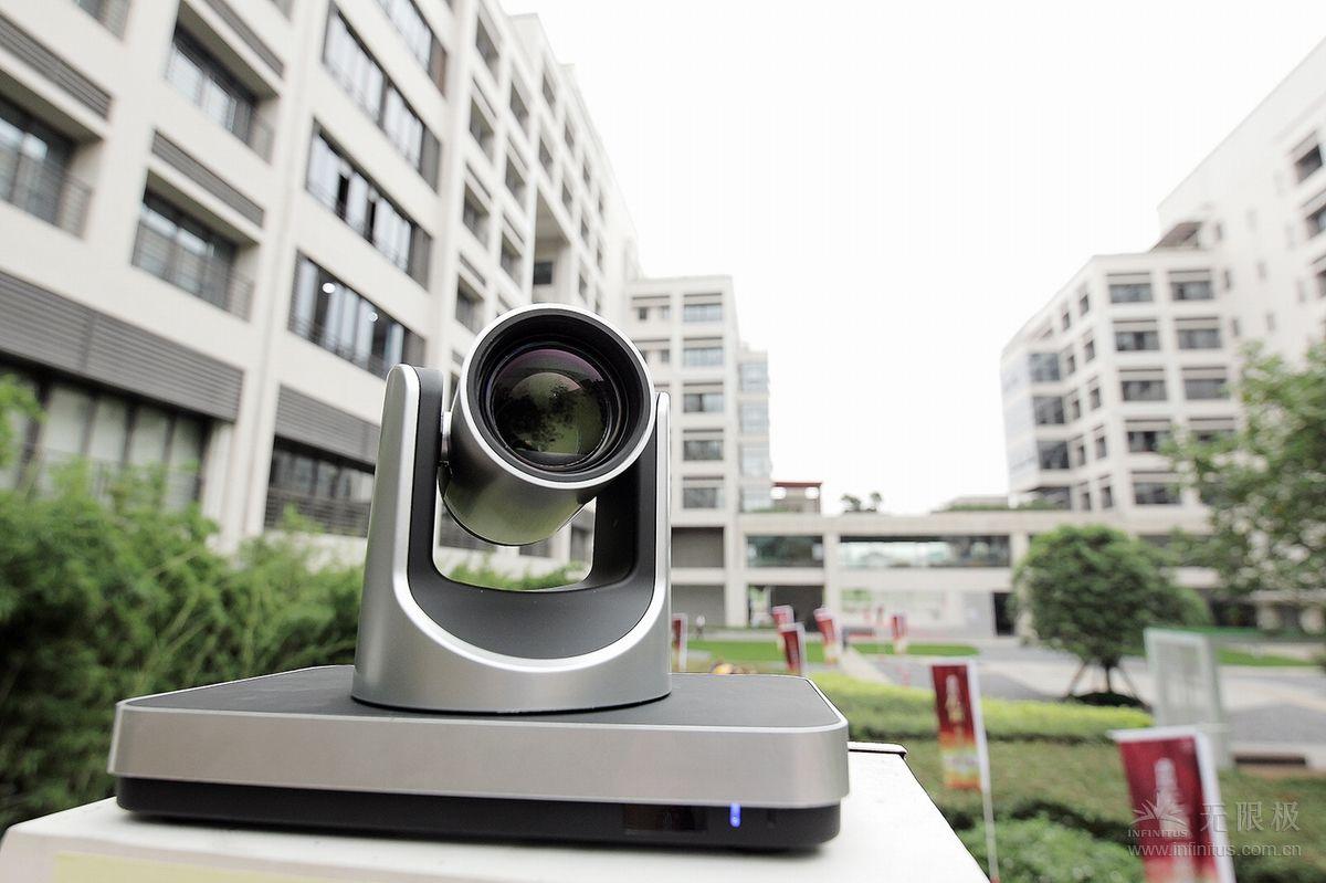 4月19日,位于广州宏太智慧谷的无限极研发中心新址荣耀启幕,这是无限极发展历史上的又一个里程碑! (