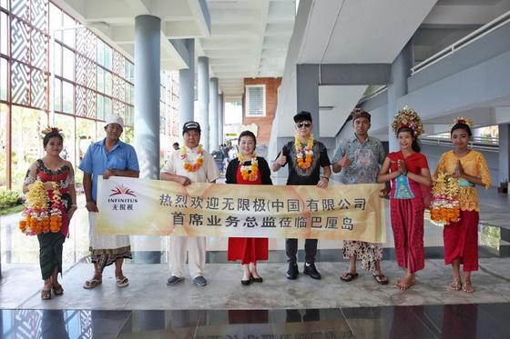 最大的幸福:王铁莲女士携家人共享爽活之旅