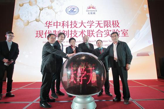 2016年 华中科技大学永盈会现代制剂技术联合实验室成立!