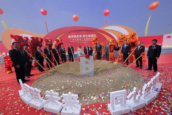 2016年 创造历史的时刻:广州永盈会广场奠基!