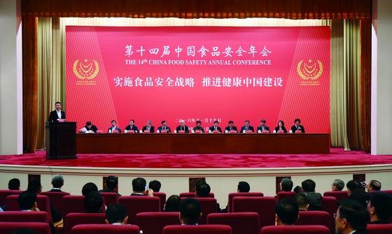 重磅:永盈会连续14年获中国食品安全奖