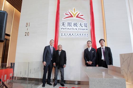 2016年 上海永盈会大厦正式揭牌!