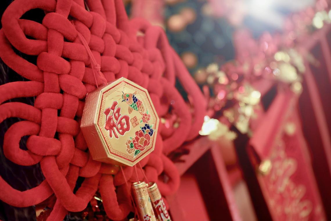 【图】无限极2017年新春家宴