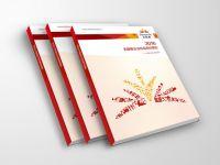《2016无限极企业社会责任报告》发布,亮点抢先看!