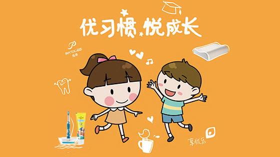 青少儿[gc8.me]黄金城:优习惯,悦成长