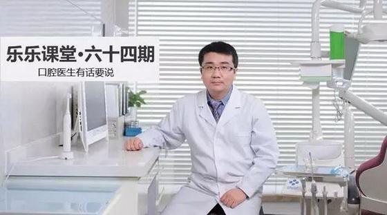 自信从牙齿开始,享优乐电动牙刷正式上市!_无限极()