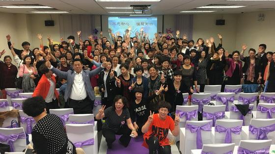 天津分公司服务中心形象升级三周年庆典隆重举行