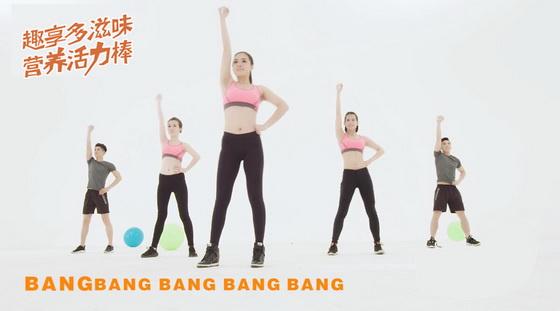 这个健身视频有毒,我也就看了10遍