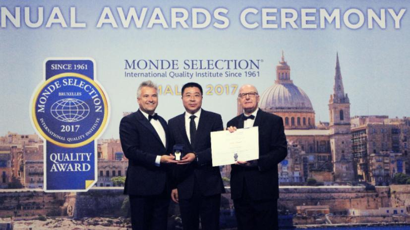 九款产品荣获国际品质评鉴组织颁发的奖项