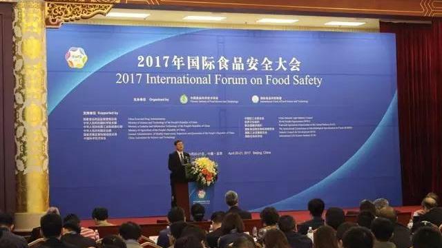 """【消费日报网】无限极受邀参加国际食品安全大会,""""100-1=0""""品质管理理念获认可"""