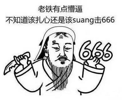 60027.jpg
