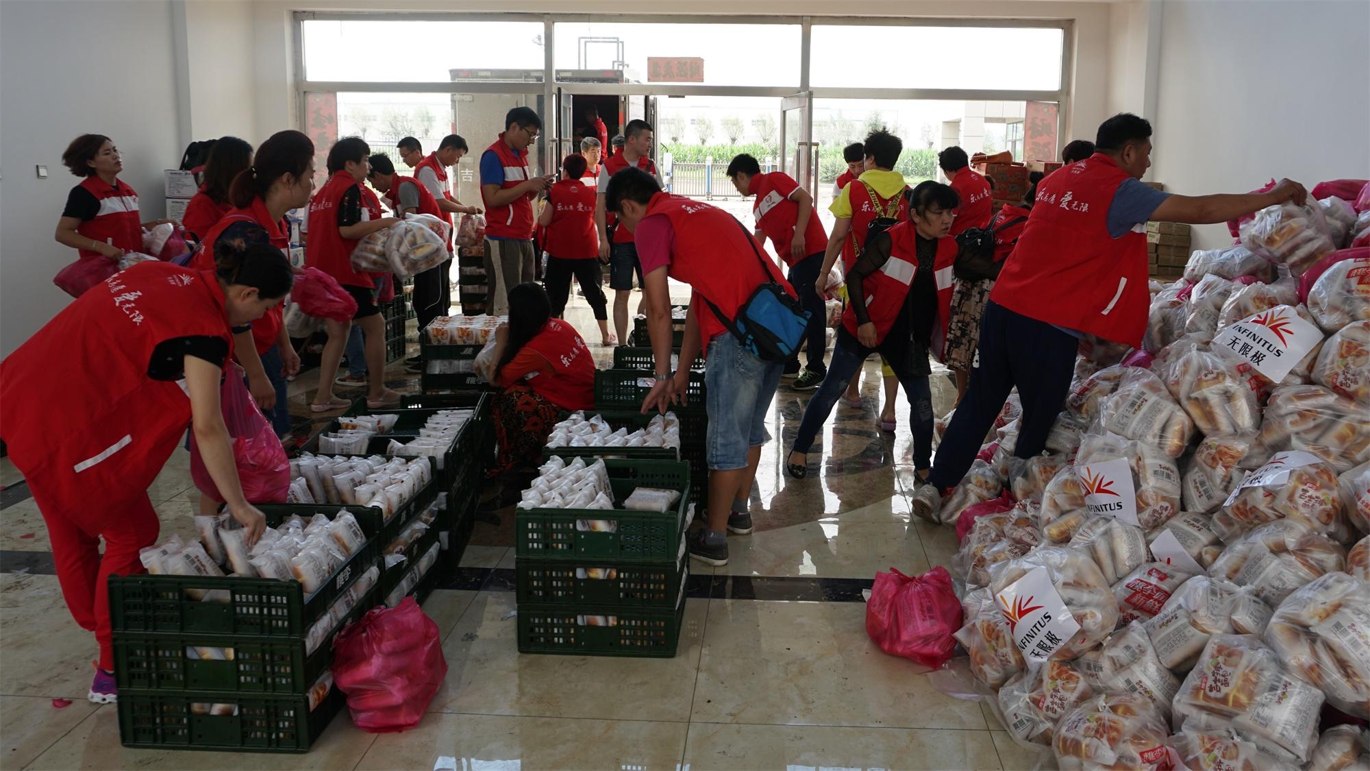 菲律宾娱乐参与吉林抗洪救灾,传递爱心正能量
