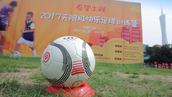 """再提到""""中国足球""""的时候,他们会让你感到骄傲"""