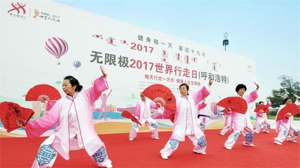 从北京开始,5座城市用行走向健康献礼!