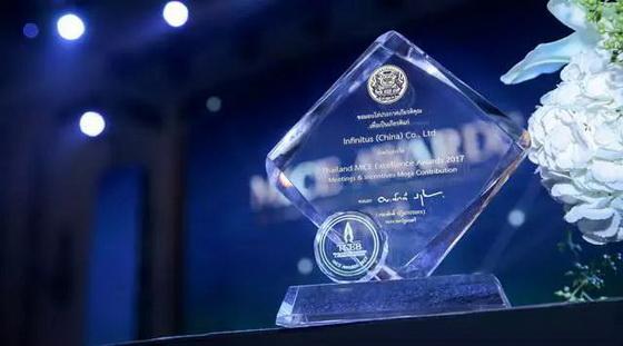 """無限極榮獲""""泰國2017年度MICE大獎"""",泰國副總理親自頒獎"""