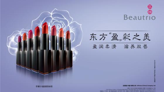今天,期待已久的萃雅丰盈润彩唇膏终于上市啦!