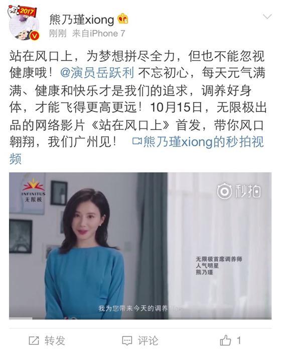 微信图片_20171012103132_看图王