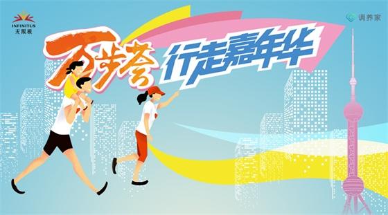 """""""决战感恩周""""活动剧透:旅游大奖目的地竟是这里!"""