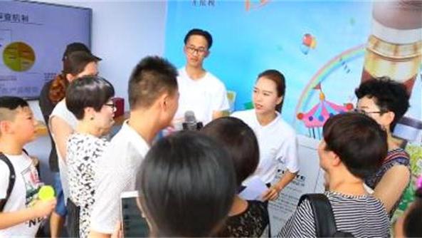 """2017明升备用网址""""养吧""""杭州站花絮片"""