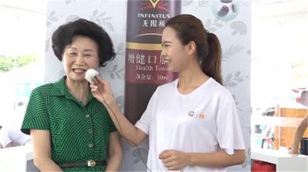 """2017注册送体验金平台""""养吧""""武汉站采访视频"""