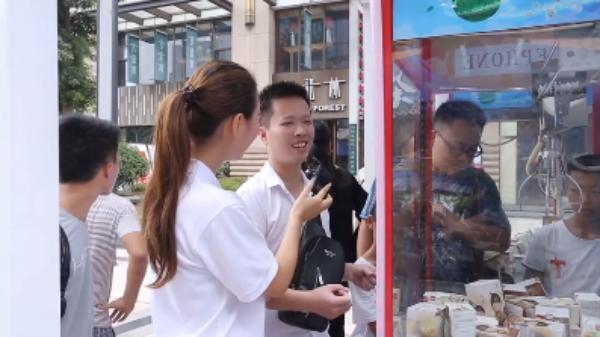 """2017大香蕉网""""养吧""""长沙站采访视频"""