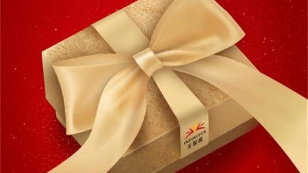 [请签收] 李惠森董事长为大家准备了一份新年礼物!