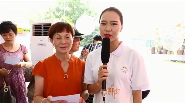 """2017注册送体验金平台""""养吧""""杭州站采访视频"""