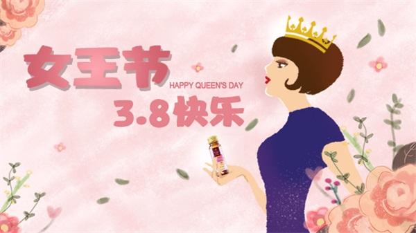 """3·8女王季 带上美姿力,一起打破""""皱""""语!"""