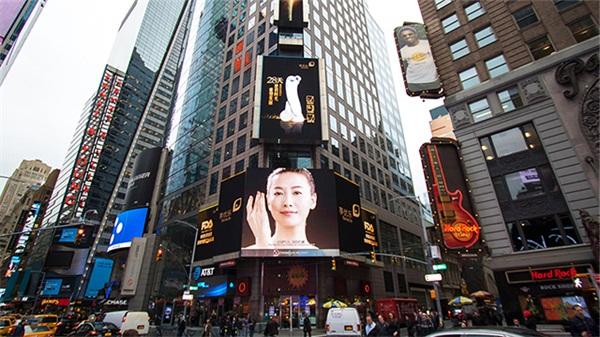 攻下FDA,享优乐美容仪实力亮相纽约时代广场!