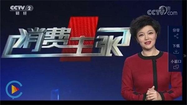 3月12日晚19:25,锁定CCTV-2看注册送体验金平台品牌宣传片!