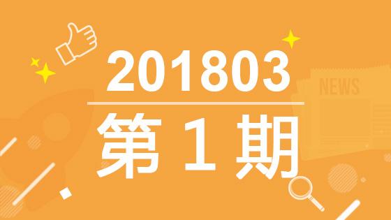 无限极一周头条 | 享优乐美容仪亮相纽约时代广场,新春家宴香港举行