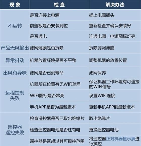 image040_看图王