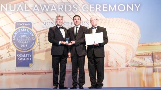 """国际认可:mg电子游戏7款产品荣获2018年质量界""""奥斯卡""""奖项"""
